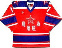 Jersey-HC-CSKA-Retro-1-dd
